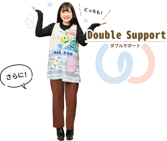 Double Support